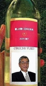 IWAOワイン