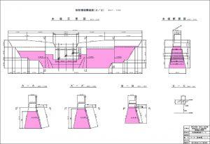 図面加工3(設計図2)