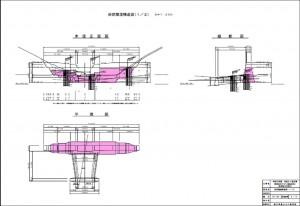 図面加工2(設計図)